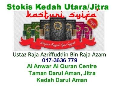 Ikhtiar Perubatan Islam