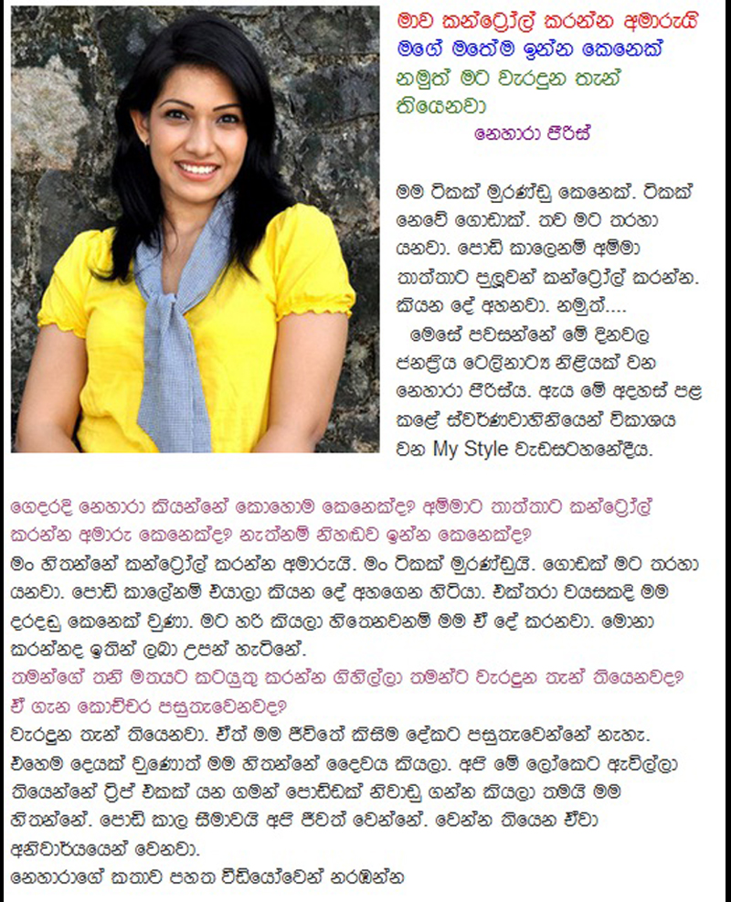 Sri Lanka Hot News Live