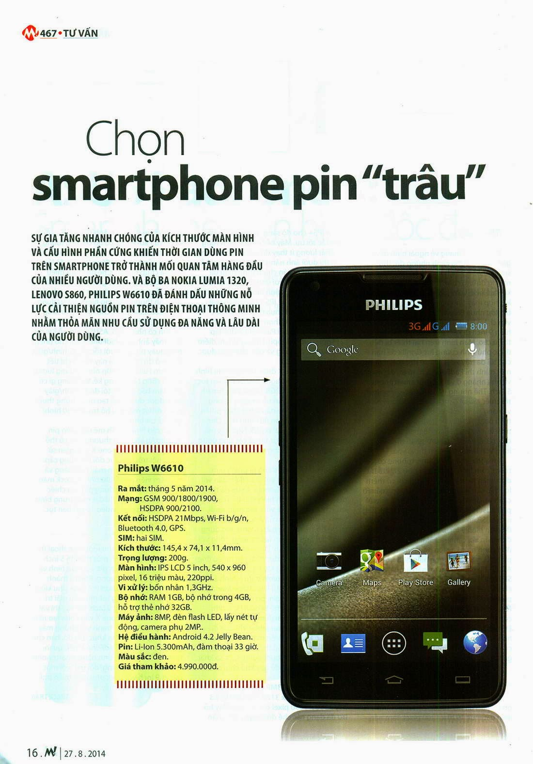 EChip Mobile 467