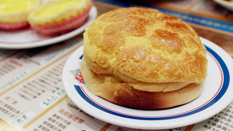 Traditional Hong Kong Breakfast snack, pineapple bun | Best Pineapple Bun in Hong Kong | Tsim Sha Tsui, Hong Kong