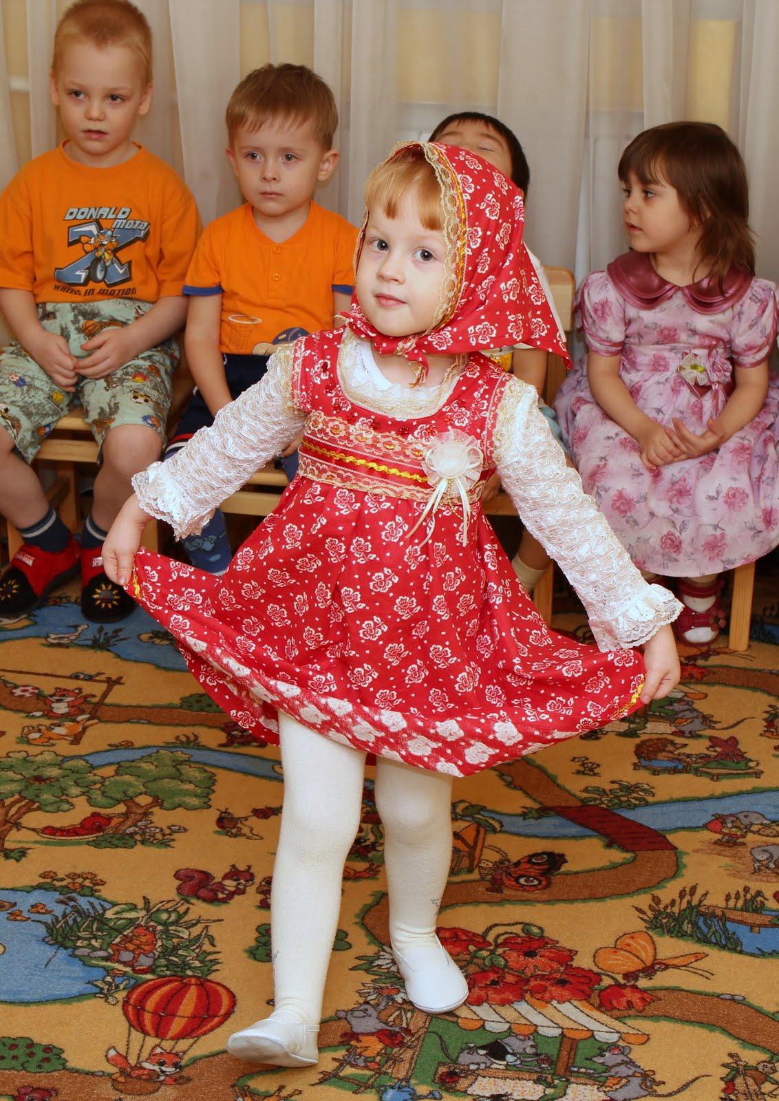 Фото для детей на русском