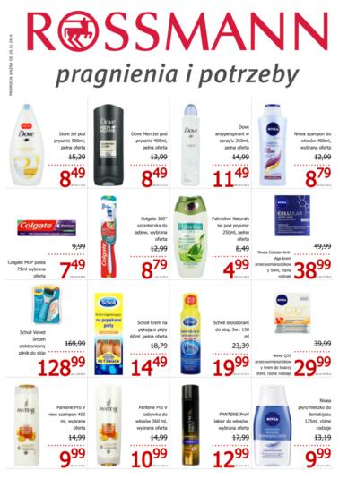 http://rossmann.okazjum.pl/gazetka/gazetka-promocyjna-rossmann-20-11-2014,10168/1/