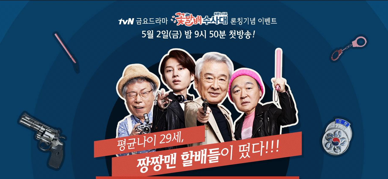 Старые дедушки и молодые 4 фотография