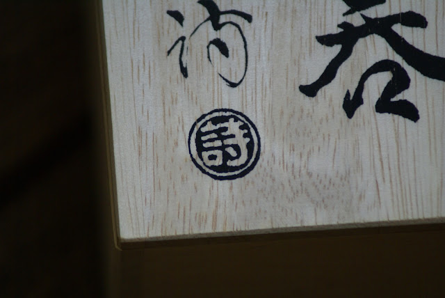 tomobako Deishi Shibuya
