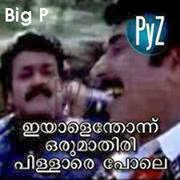 Facebook Malayalam Photo Comments November Vol 1