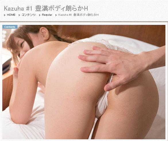 280_kazuha_01 ApvCutg Kazuha No.01 11250