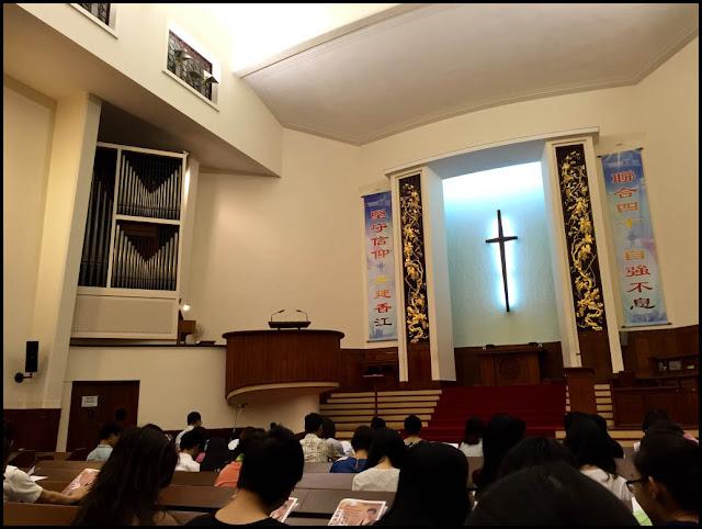 Bach Organ Biblia Bible Hong Kong