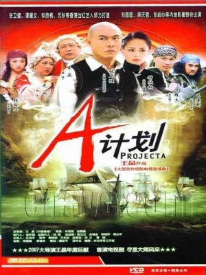 Kế Họach A - Project A