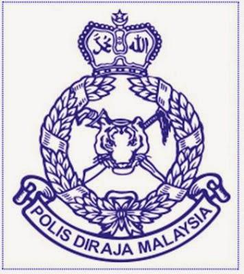 Jawatan Kerja Kosong Sukarelawan Simpanan PDRM (SSPDRM) logo www.ohjob.info 2014