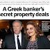 Ολόκληρο (στα ελληνικά) το δημοσίευμα-σοκ του Reuters για το ζεύγος Σάλλα...