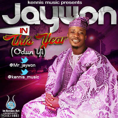 This Year ( Odun Yi )