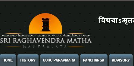 http://www.raghavendramutt.org/tags/balittha-sukta