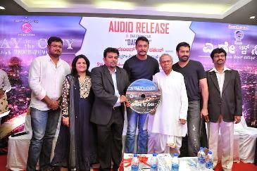 Audio launch of a feature film on 'Water Conservation' sponsored by #Mantri Developers