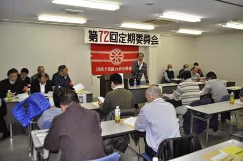 http://www.doro-chiba.org/nikkan_dc/n2015_01_06/n7862.htm