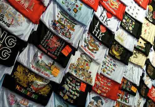 Hongkong T shirts