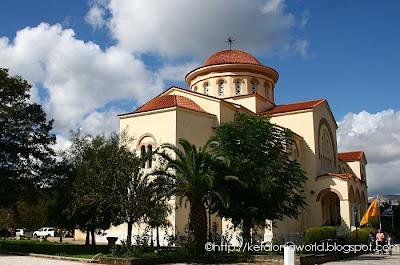 St. Gerasimos Church at Omala, Kefalonia