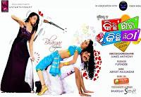 kichhi khata kichhi mitha songs mp3