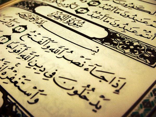 عدد المرات التي اقترن فيها ذكر الزكاة بالصلاة