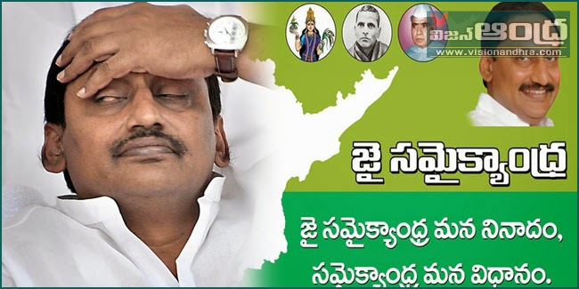 Is Kiran decided to stay away from Elections