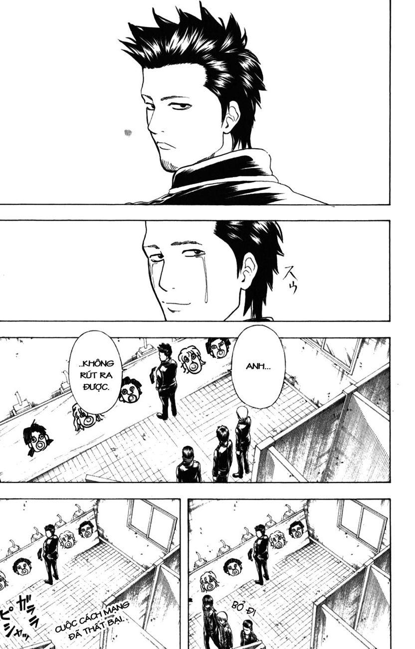 Gintama Chap 188