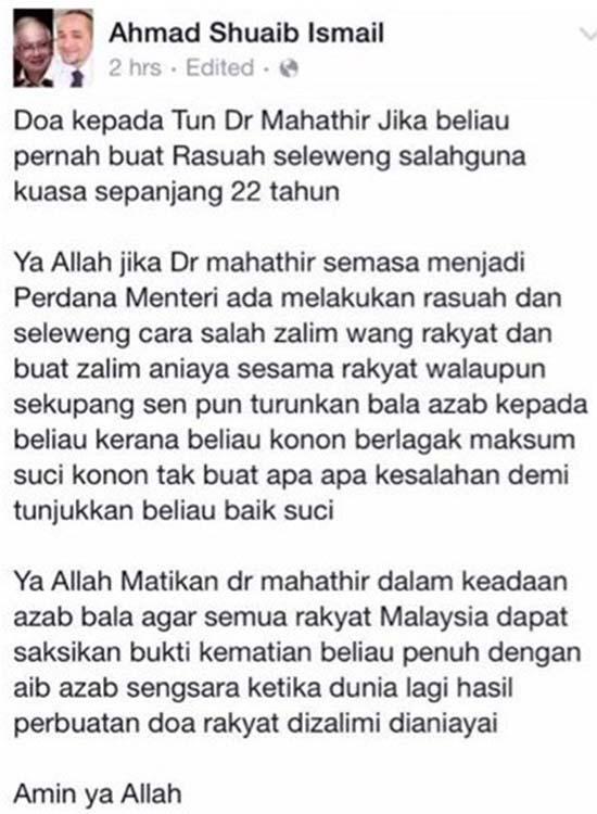 Doa Ahmad Shuaib Ismail Untuk Mahathir