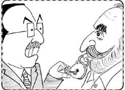 Jasarat Cartoon 16-7-2011