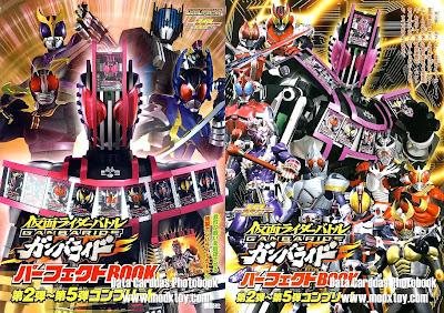 [SCANS] Kamen Rider Decade - Ganbaride Photobook