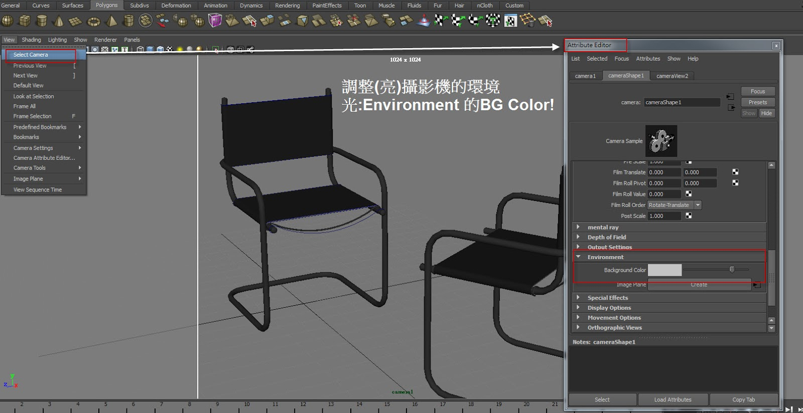 Chair MR Render 017