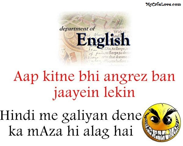 Funny Difference between English and hindi Language