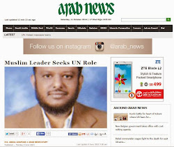 Muslim Leader Seeks UN Role - Professor M.H. Jawahirullah (TMMK)