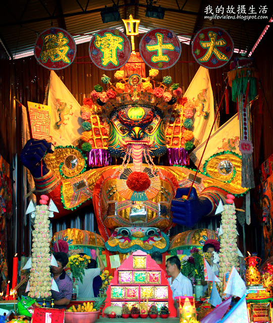 大山脚埠众盂兰胜会 Hungry Ghost Festival at Bukit Mertajam