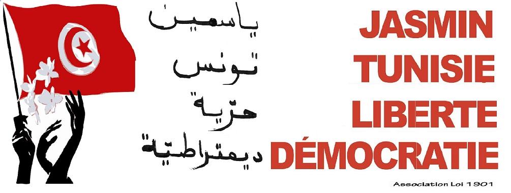 Jasmin, Tunisie : Liberté & Démocratie