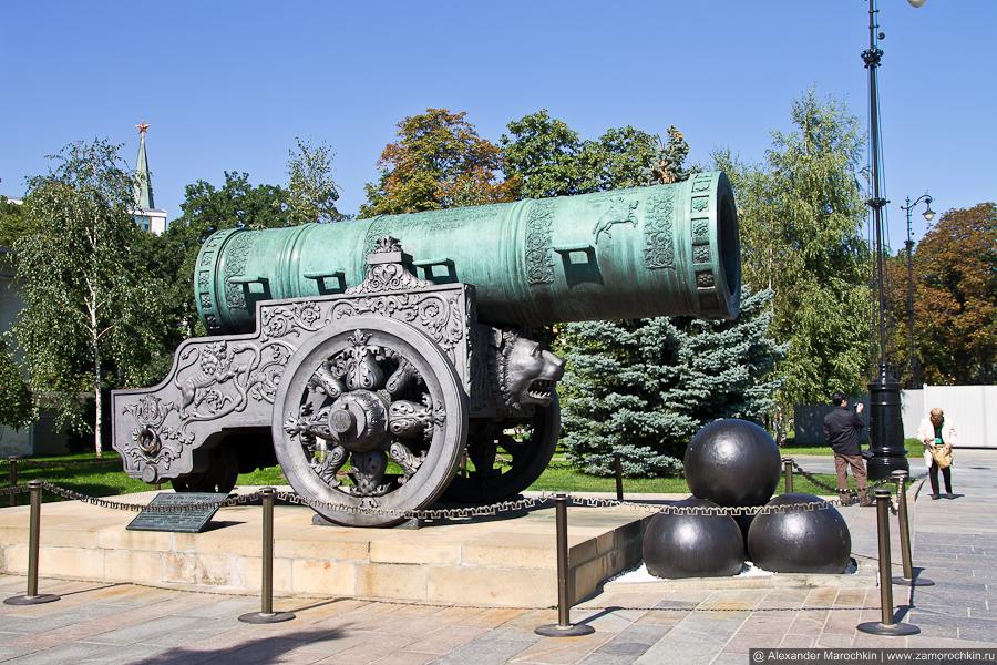 Царь-пушка в Московском Кремле | The Tsar Cannon