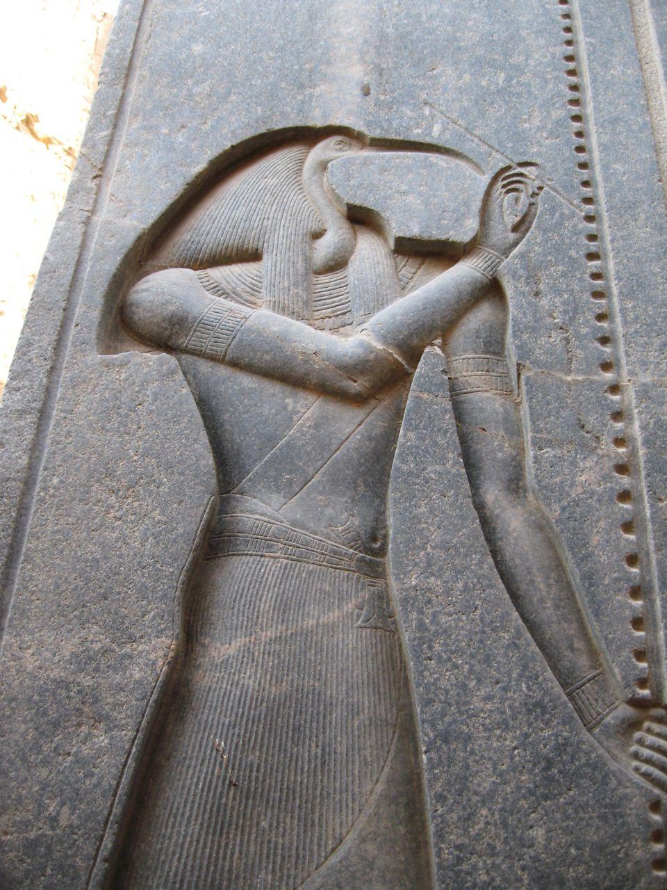 Thoth  Wikipedia