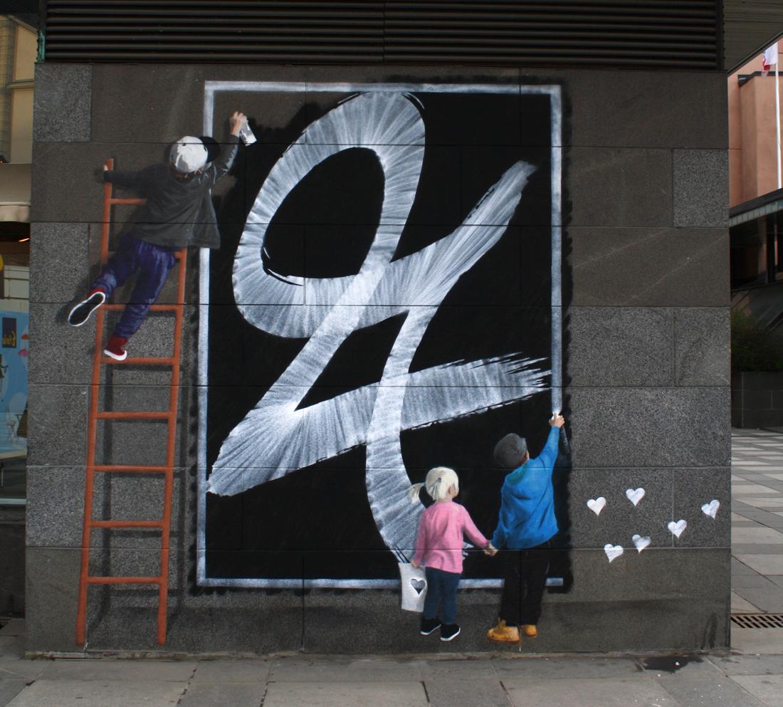 Maravilloso arte callejero!