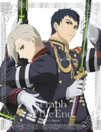 Seraph of the End: Battle in Nagoya - Seraph of the Endless