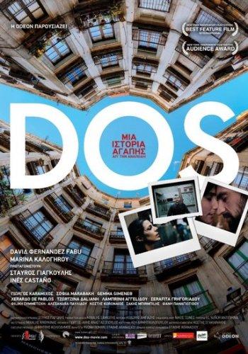 Dos (2011)