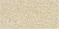 Gạch thạch anh lát nền 40x40 giá rẻ 95. 000/ thùng
