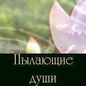http://videobesedka.blogspot.com/2015/05/blog-post.html