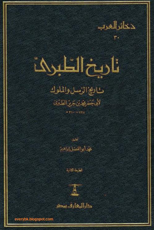 engineering thermodynamics book by rk rajput pdf free download