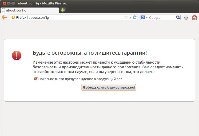 Download flash player directx
