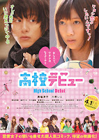 Movue Rwview High School Debut (2011) Subtitle Film