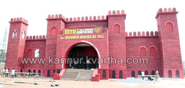 CITU conference