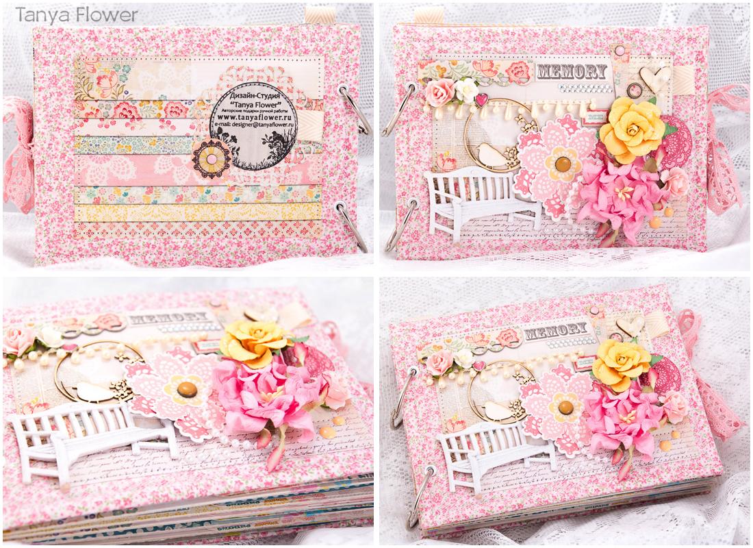 розовый фотоальбом для девочки