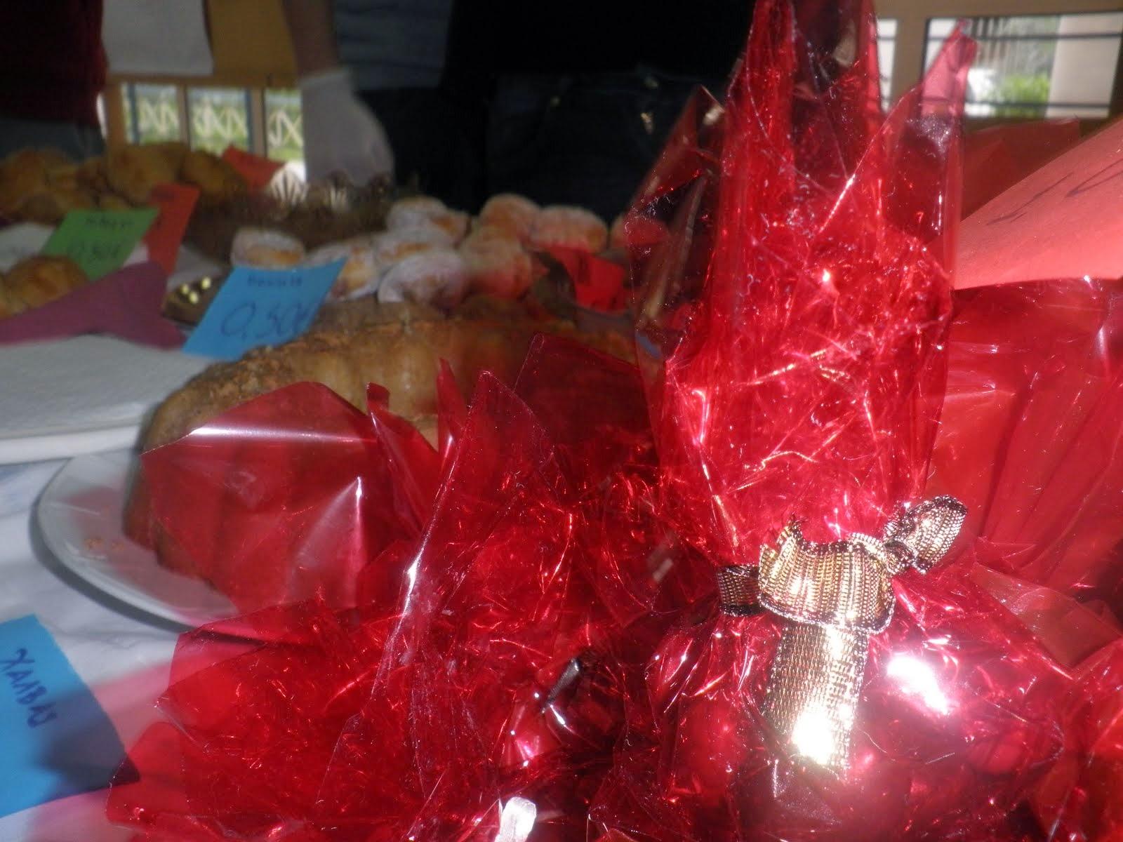 Χριστουγεννιάτικο μπαζάρ λιχουδιών