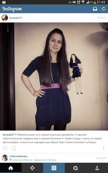 Аня и ее миникопия