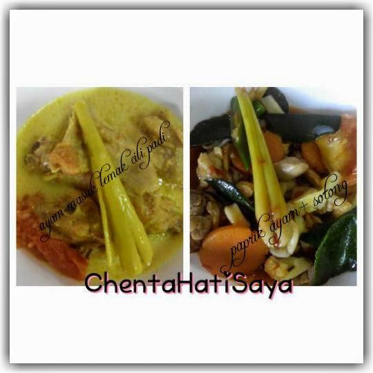 Resepi Ayam Masak Lemak Cili Padi dan Paprik Campur Yang Ringkas Tetapi Menyelerakan