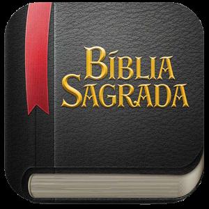 QUAL A ORIGEM DA PALAVRA BÍBLIA?