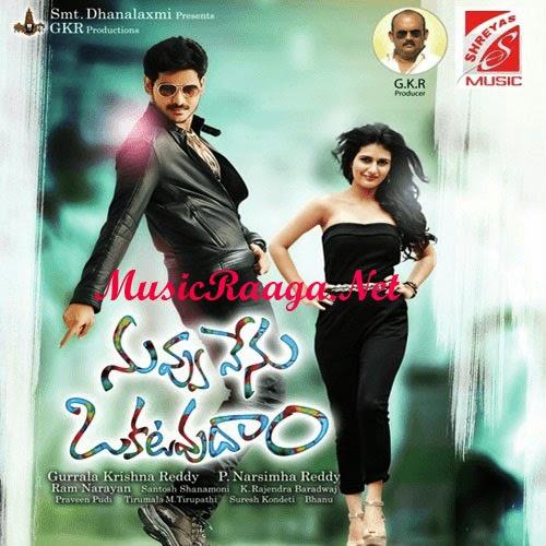 Nuvvu Nenu Okatavdam Telugu Mp3 Songs Download