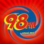 Rádio Veredas 98 FM 98,1 ao vivo e online Unaí MG